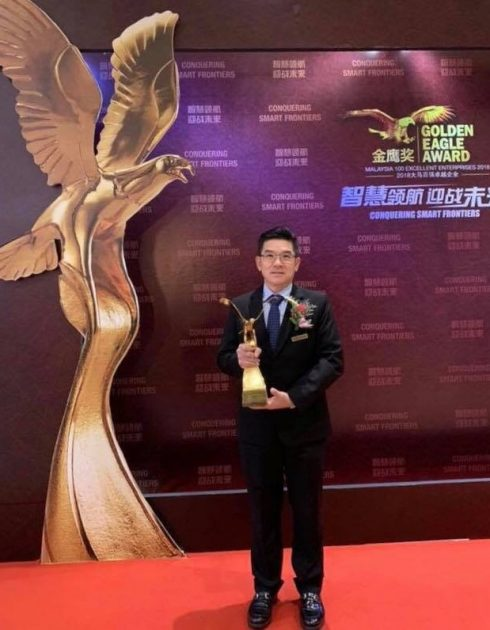 3. The Golden Eagle Award 2018 (2)
