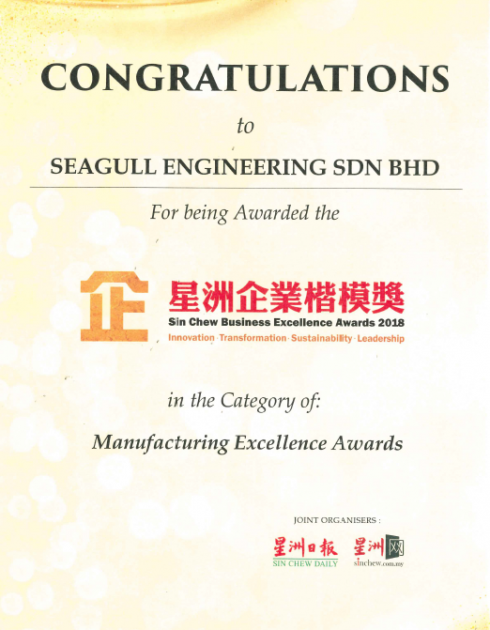 5. Sin Chew Business Excellence Award 2018 (1)